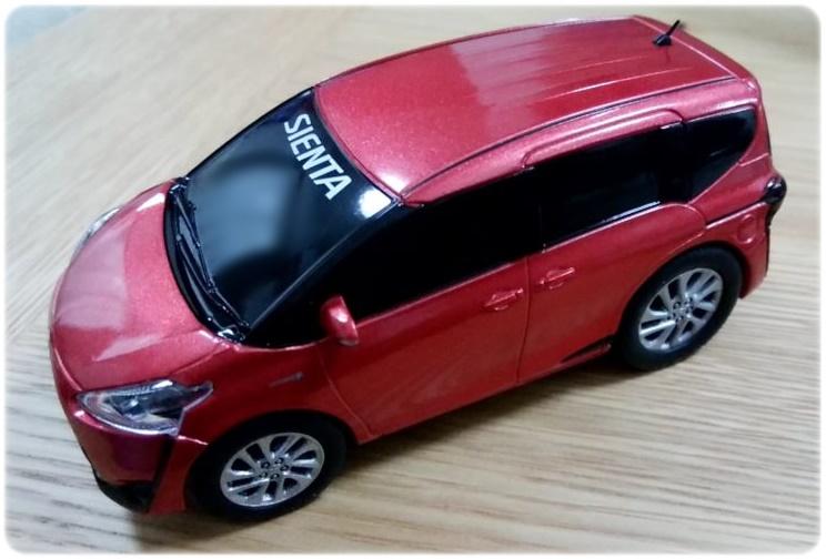 無料でトヨタシエンタのおもちゃGET!簡単なアンケートを書くだけ♪