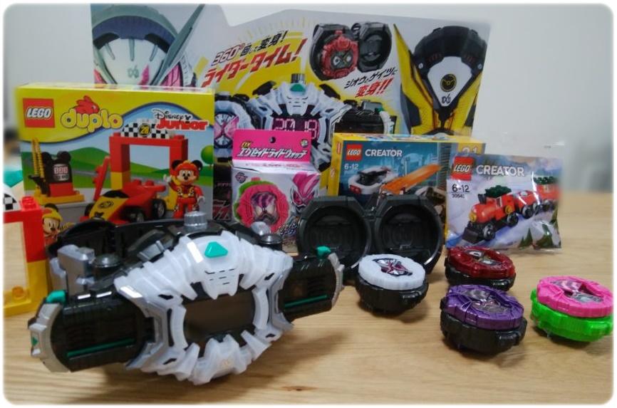 6歳と3歳への誕生日プレゼント!仮面ライダーのベルトとLEGOをプレゼントしたよ