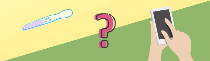 排卵日予測検査薬とネットの排卵日計算のズレは?
